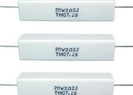 Jantzen Ceramic 20 watt 5%