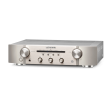 Marantz PM 5005 integreret forstærker